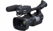 JVC GY-HM660E HD ENG Streaming-Camcorder
